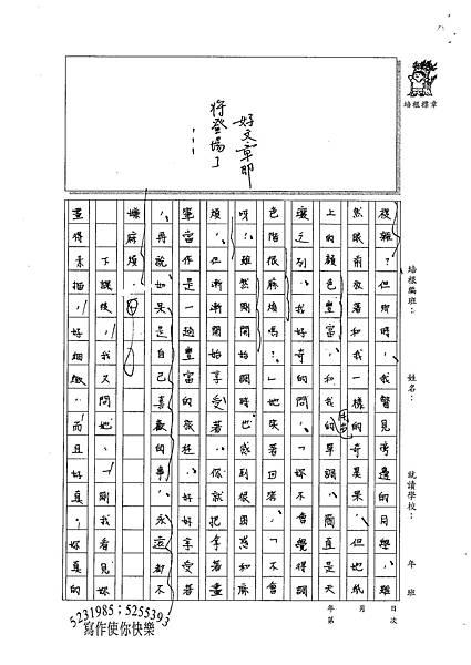 100WE104麥博宇 (2).jpg