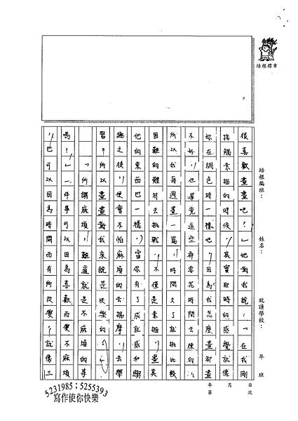 100WE104麥博宇 (3).jpg