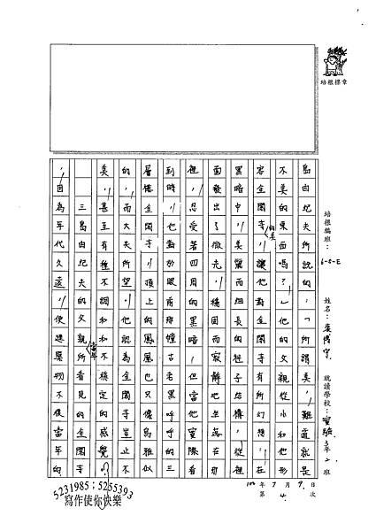 100WE104麥博宇 (4).jpg