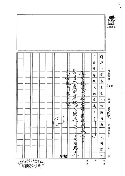 100WE104麥博宇 (5).jpg
