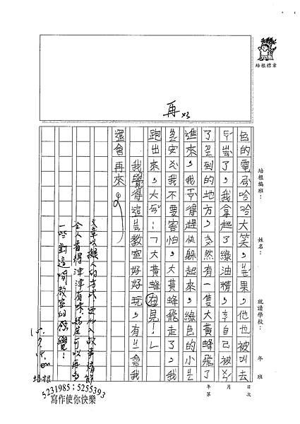 100TMW04 林冠宇 (2).jpg