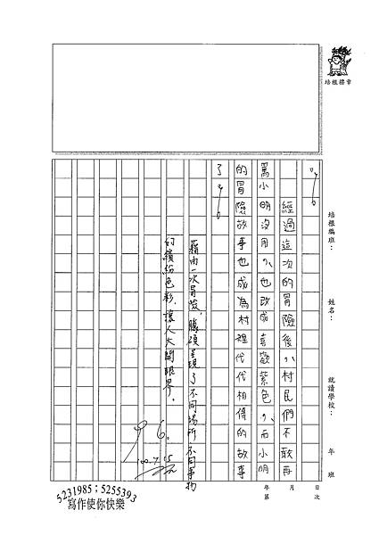 100SM04游騰碩 (3).jpg