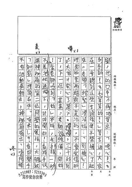 100TSW04邵元武 (2).jpg