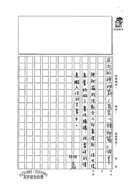 100TSW04邵元武 (4).jpg