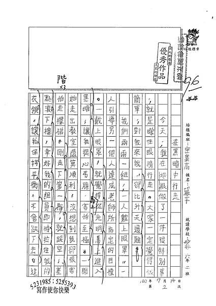 100TSW04嚴平 (1).jpg