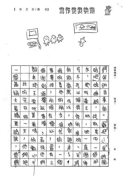 100W5106黃采緹 (2).jpg