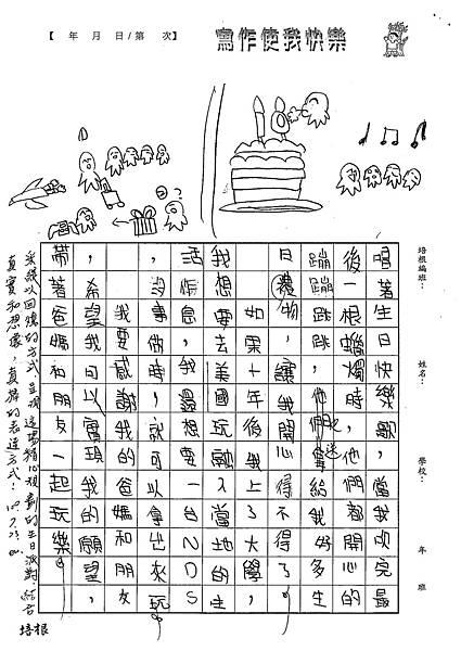 100W5106黃采緹 (3).jpg