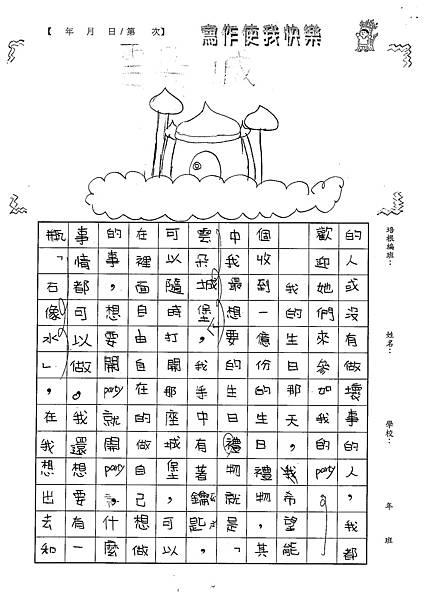 100W5106溫雁荻 (2).jpg
