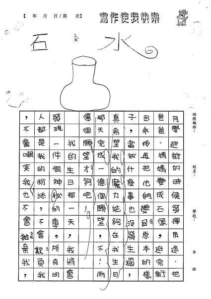 100W5106溫雁荻 (3).jpg