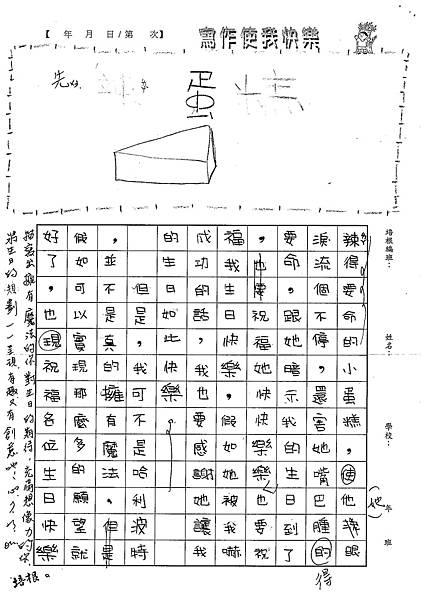 100W5106溫雁荻 (5).jpg