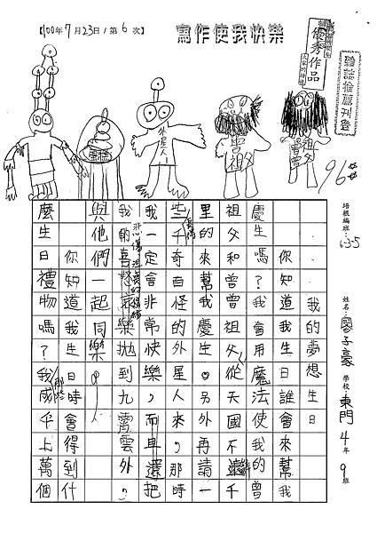 100W5106廖子豪 (1).jpg