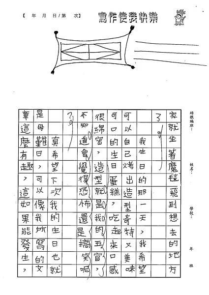 100W5106蔡昀蓉 (2).jpg