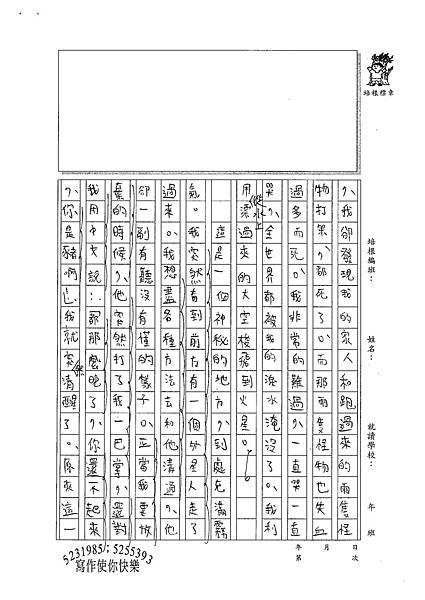 100SM06游騰碩 (2).jpg