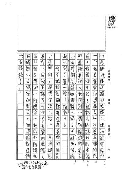 100SM06葉祉佑 (2).jpg