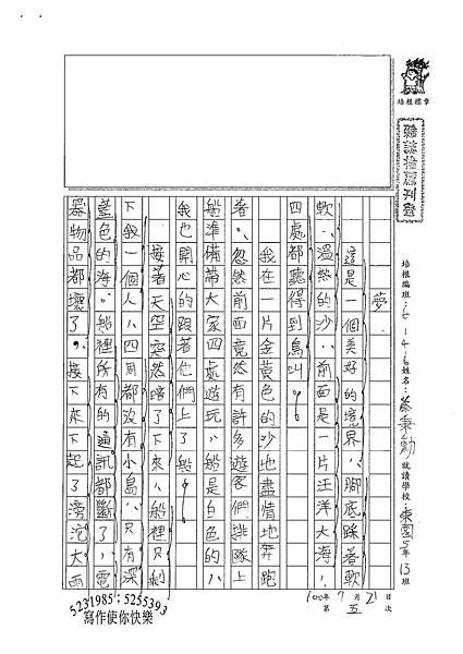 100SM06蔡秉勳 (1).jpg