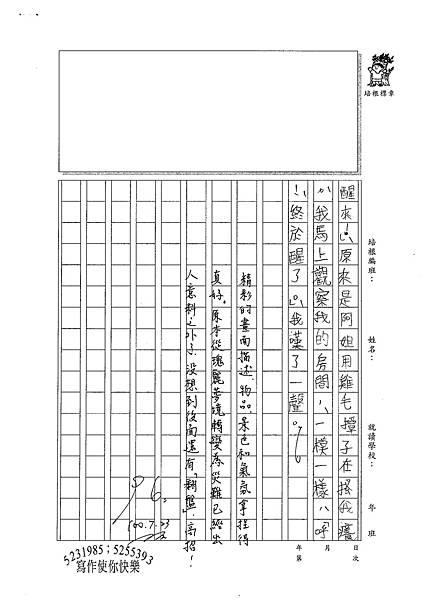 100SM06蔡秉勳 (3).jpg