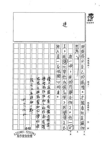 100TMW07林冠宇 (2).jpg