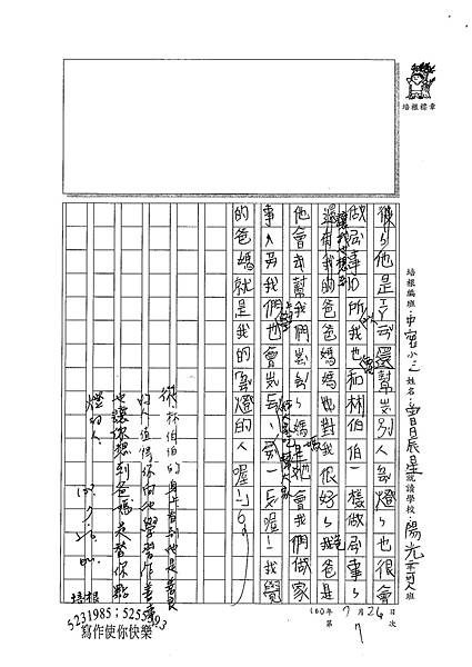 100TMW07曾晨星 (2).jpg