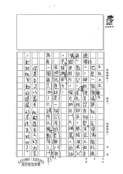 100W4106 陳奕蓁 (2).jpg