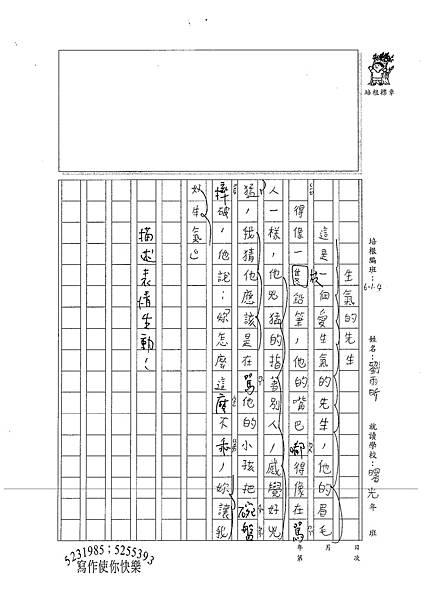 100W4106 劉雨昕 (2).jpg