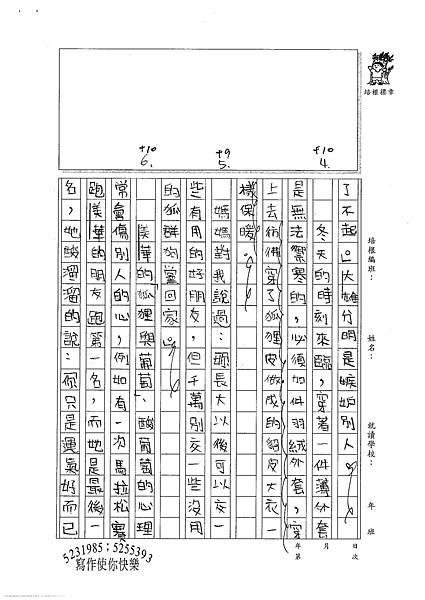 100W6106葉詩涵 (2).jpg