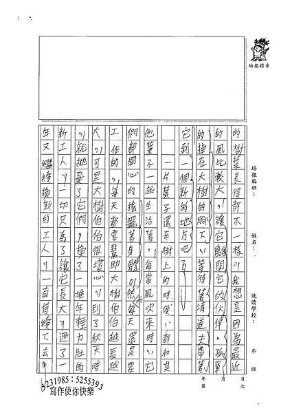 100WA106張元騰 (2).jpg