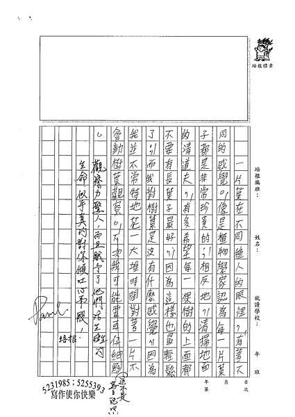 100WA106張元騰 (3).jpg