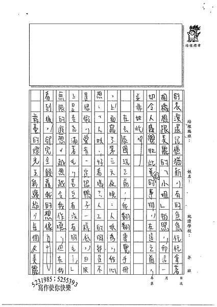100WE105柯玟予 (2).jpg