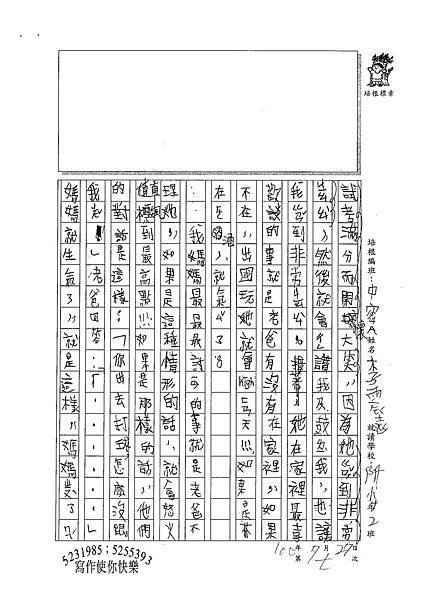 100W4107李震遠 (2).jpg