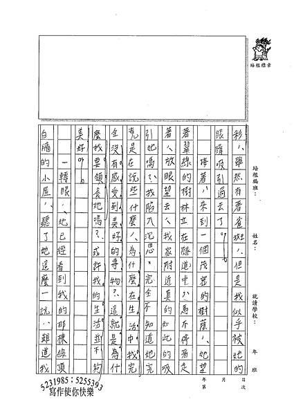 100W6107陳璿筑 (2).jpg