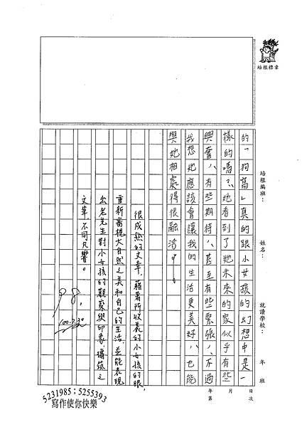 100W6107陳璿筑 (3).jpg
