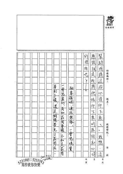 100WA107陳冠樺 (3).jpg