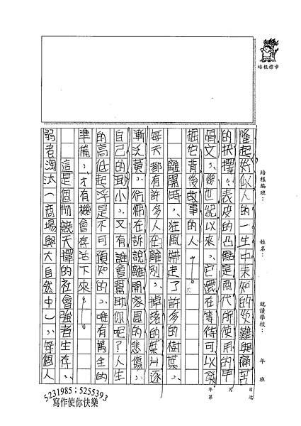 100WA107劉玉川 (2).jpg