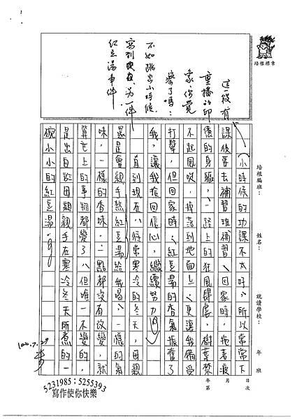 100WE106柯玟予 (3).jpg