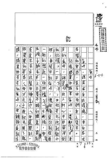 100WE106葉辰彬 (1).jpg