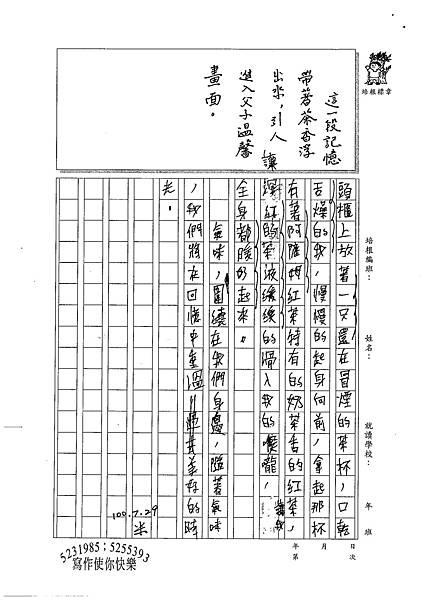 100WE106葉辰彬 (2).jpg