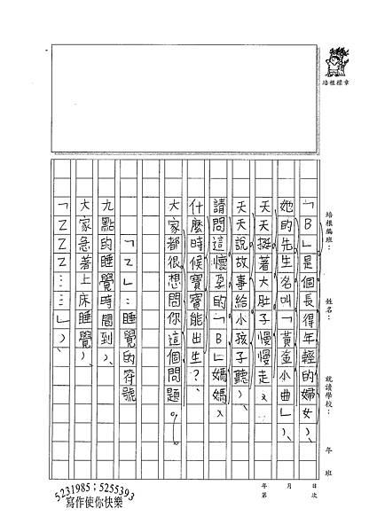 100SM08葉祉佑 (2).jpg