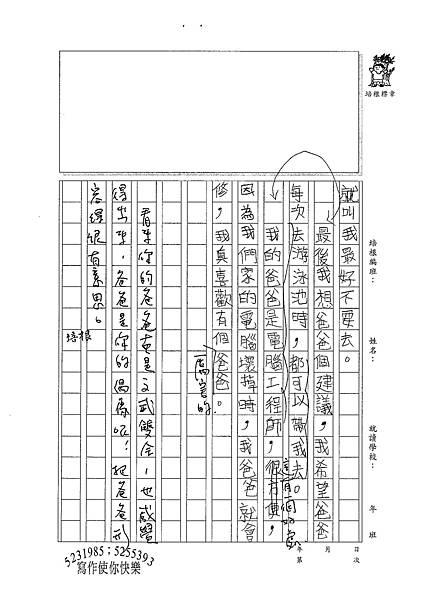 100W4107 呂庭羽 (2).jpg
