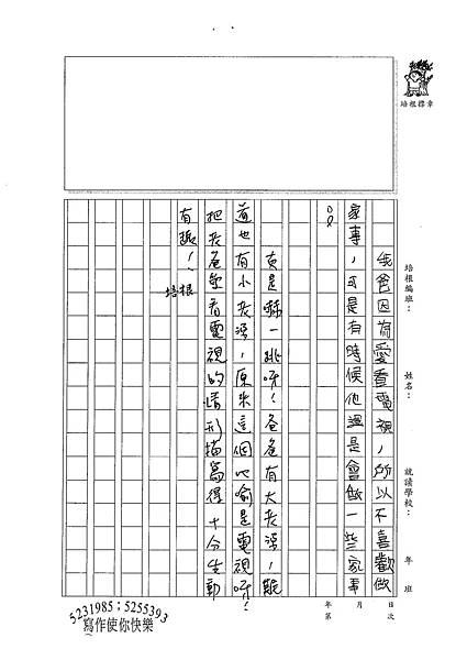 100W4107 林倢熙 (2).jpg