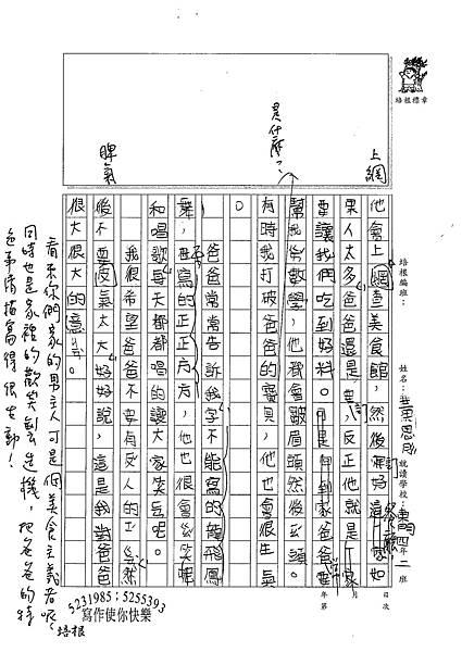 100W4107 黃思彤 (2).jpg