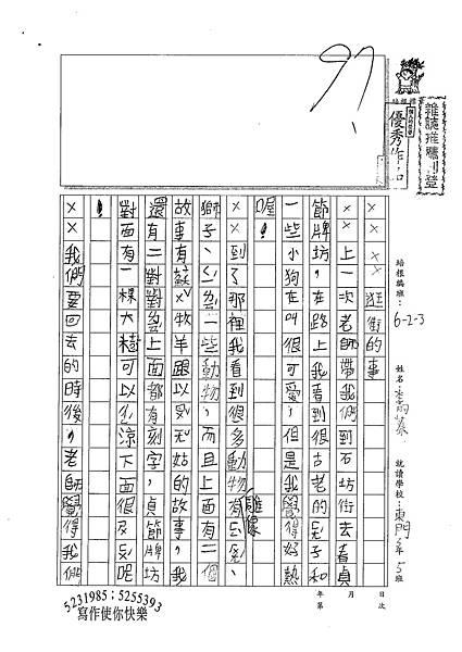 100W3107李昀蓁 (1).jpg