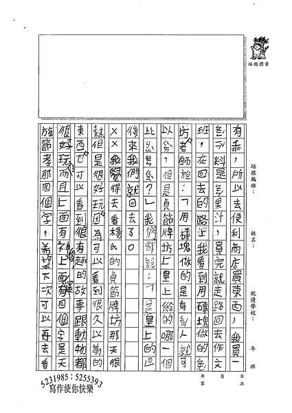 100W3107李昀蓁 (2).jpg