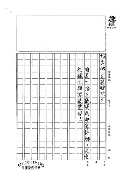100W3107李昀蓁 (3).jpg