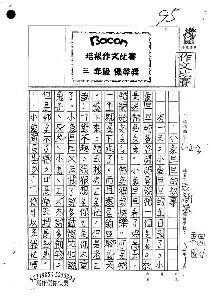 100W3105張新芸 (1).jpg