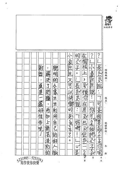 100W3105張新芸 (2).jpg