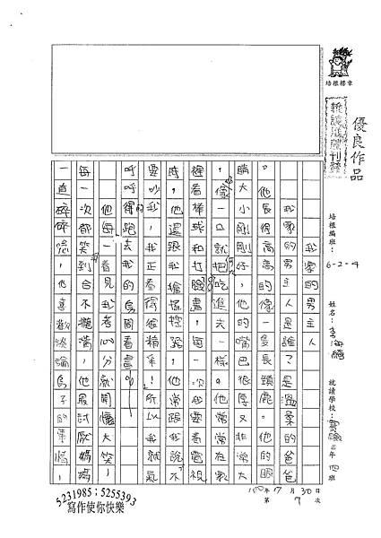100W4107李海綺 (1).jpg