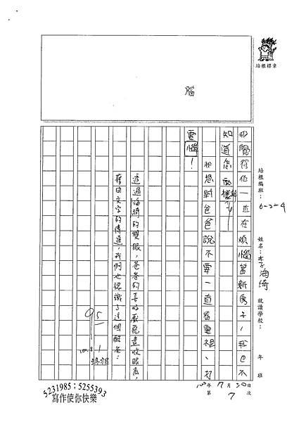 100W4107李海綺 (2).jpg