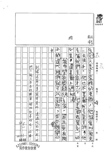 100W4107李訓瑋 (2).jpg
