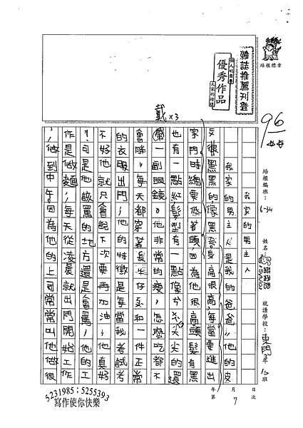 100W4107 葉柔君 (1).jpg
