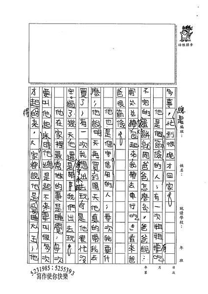 100W4107 葉柔君 (2).jpg